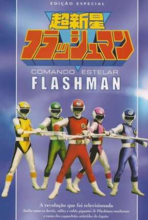 Comando Estelar Flashman - Completo Torrent Download