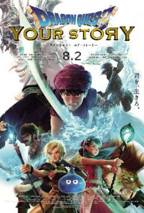 Dragon Quest - Your Story Torrent Download