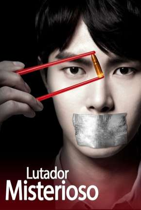 Lutador Misterioso - Mysterious Fighter Project A Torrent Download
