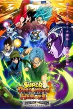 Super Dragon Ball Heroes: Decisive Battle! Time Patrol vs. the King of the Darkness Torrent Download