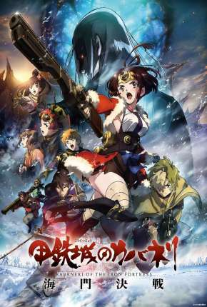 Kabaneri of the Iron Fortress - The Battle of Unato Torrent Download