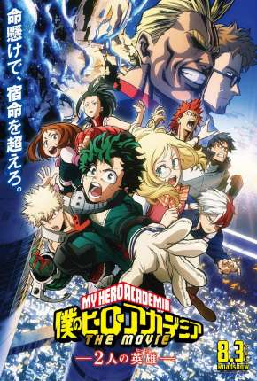 My Hero Academia - 2 Heróis - O Filme Torrent Download