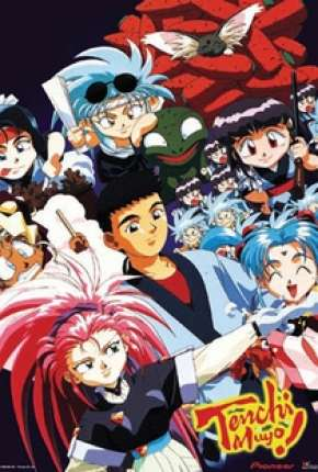 Tenchi Muyo Torrent Download